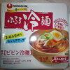 業務スーパー ふるる冷麺「(辛口)ビビン冷麺」85円(税抜)