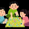 「子供の頃に「人生ゲーム」で遊ぶか「モノポリー」で遊ぶか」