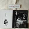 約6年ぶりのアルバムリリース。マキシマムザホルモン「予襲復讐」は最高ですな!