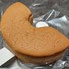 ヤマザキ「シフォンケーキメープル」が美味しすぎてヤバい! そしてホイップクリームで事故が!