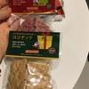 ビオクラ:ラズベリー、ココナッツクッキー
