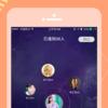 【中国版タイムチケット】自分の特技を売るアプリをつかって中国人に日本語を教えてきた話