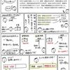 【問題9】現金過不足の仕訳(期中に判明)