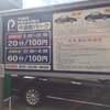 「 横浜銭湯巡り」風呂とタイ料理食べ放題合わせて1500円ですよ。奥さん❗️