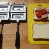 キャンプにおすすめホットサンドの会~簡単5分、子供でも作れる簡単手間いらずの朝食~