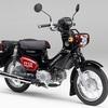 ● ホンダ、「くまモン」とコラボした原付バイク『クロスカブ』を発売!