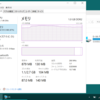 Windows10 TP@LOOX U/B50の軽量化を試みるテスト。