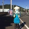 「札幌マラソン」がっつり応援! 「イカ」もシーズン締めくくり!
