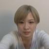 ヒカルの東京のマンション 44階?