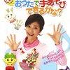 【兵庫】「つのだりょうこ ファミリーコンサート」が10月28日(土)に開催!(ニッケパークタウン)