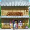 【アニメ】HUGっと!プリキュア第29話「ここで決めるよ!おばあちゃんの気合のレシピ!」感想