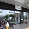 小田急相模原「L3 oyatsu&cafe(エルスリー)」〜レストランクオリティのお食事やスイーツを頂けるカフェ〜