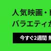 面白い海外ドラマ「レクティファイ 再生」