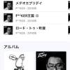 2019/02/18〜メテオエブリデイ〜