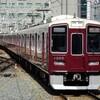 阪急、今日は何系?①396…20210220