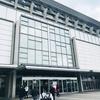 フードスタイル福岡2018。
