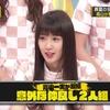 20171008 乃木坂工事中(画像22枚)