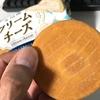 激美味!今川焼きクリームチーズアイス!