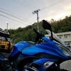 Ninjaで日本一周 EP15 日本一周チャリダーズ by広島