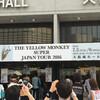 THE YELLOW MONKEY 16 年ぶりのライブに行ってきた話