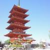 京都みたいな海沿いの街!銚子市場の海鮮丼と飯沼観音(円福寺)お散歩日記