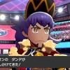 【ソード】最終回【VSダンデ】ガラル地方のチャンピオンに!