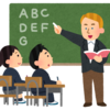 【受験生必見】英文学科って、実際どうなの?【就職/単位/英語等】
