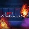 【KOF'98UMOL】3月5日アップデート内容!(表・裏)
