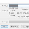 ラズパイ1日目②:ラズパイにWi-Fiと固定IPアドレスを設定する