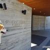 レジーナリゾート軽井沢御影用水(4)ドッグランと施設編(犬との宿泊 感想ブログ)