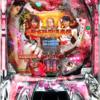 コナミアミューズメント「CR ぱちんこ麻雀格闘倶楽部」の情報
