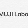 MUJI Labo(ムジラボ)2020春夏始まってます。こっそりし過ぎでしょ