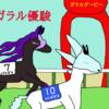 【ポケモン剣盾】ランクマ シーズン18反省会