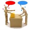 【簿記3級】返品と値引きの仕訳【練習問題と解説】