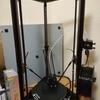 3Dプリンターでスマホスタンドを作ってみた
