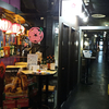 美酒点心 カシンフウ / 札幌市中央区南3条西3丁目 Gダイニング札幌ビル 2F