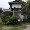 嵐山ハイブリッド美術館