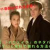 【映画】『アウェイク』のネタバレなしのあらすじと無料で観れる方法!
