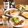 【オススメ5店】西武新宿線(航空公園~南大塚)(埼玉)にあるハンバーグが人気のお店