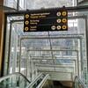 オスロ空港のコインロッカーを利用した。駅の方が安くて便利