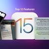 iOS15で知っておきたい10の新機能をピックアップ【更新】