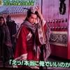 「キングダム」日本映画人のガチ本気❗in 王様のブランチ