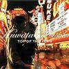 日本のロックでXmas / 桑田佳祐「白い恋人達」