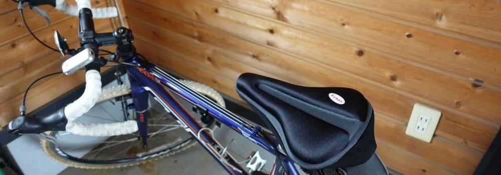 【レビュー】『Kyson』の自転車(ロードバイク)サドルカバーを購入!
