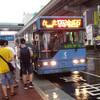 台北から九份へのバス停