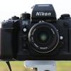 フイルム写真館 NIKON F4 ~その8『モテ期到来(?)』