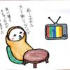 ナマケモノ、絵日記ブログ始めました…オット様回復記念