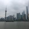 【上海】ANAマイルで上海旅行