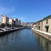 小樽の光:小樽の観光資源
