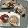【千葉】銚子電鉄でスパ&リゾート太陽の里へ行ってきたよ♪